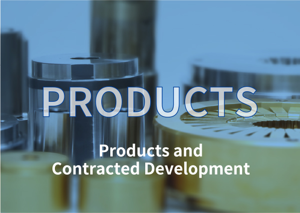 Products and Contracted Development